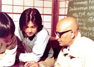 shree-vasant-teaching-japan